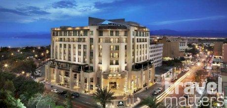 Oferte hotel Double Tree by Hilton