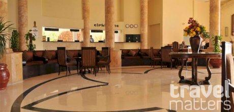 Oferte hotel Elphistone Resort