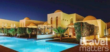 Oferte hotel Fort Arabesque Resort, Spa & Villas