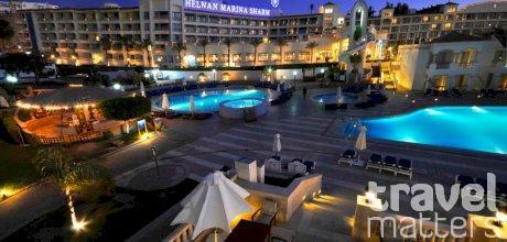 Oferte hotel  Helnan Marina Sharm