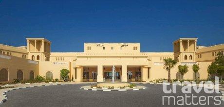 Oferte hotel  Hilton Al Hamra Beach & Golf Resort