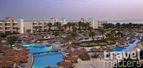 Oferte hotel  Long Beach (ex Hilton  Hurghada Long Beach Resort)