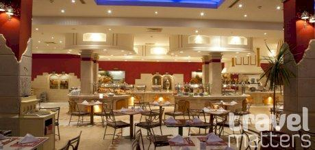 Oferte hotel Hurghada Coral Beach (ex Rotana)