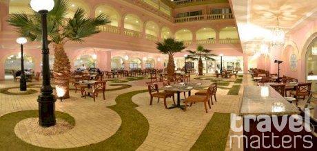 Oferte hotel Iberotel Il Mercato