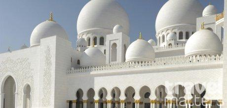Oferte hotel InterContinental Abu Dhabi