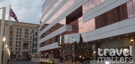 Oferte hotel Jumeirah Rotana