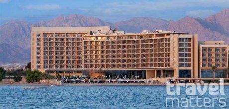 Oferte hotel Kempinski Hotel Aqaba Red Sea