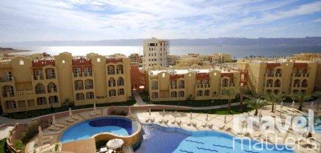 Oferte hotel Marina Plaza Tala Bay