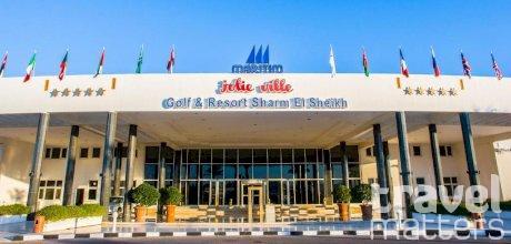 Oferte hotel Maritim Jolie Ville Golf & Resort