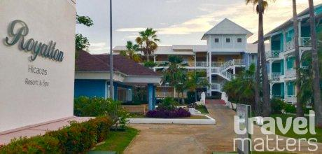Oferte hotel Royalton Hicacos