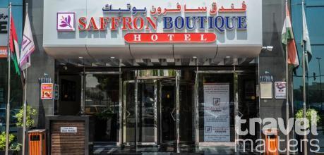Oferte hotel Saffron  Boutique (ex Fortune Boutique)