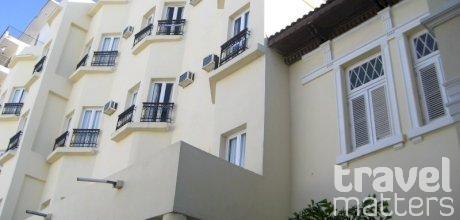 Oferte hotel Sercotel Paseo Habana
