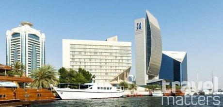 Oferte hotel Sheraton Dubai Creek