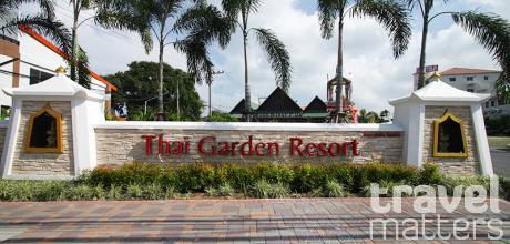 Oferte hotel Thai Garden Resort