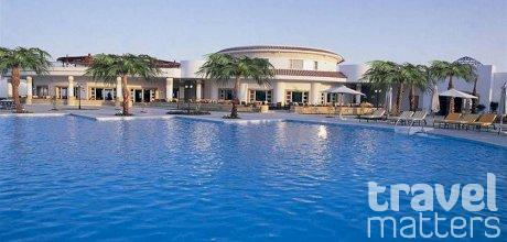 Oferte hotel Coral Beach Resort Tiran (ex Rotana)
