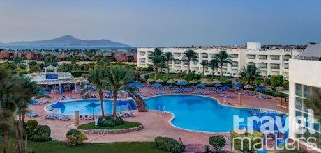 Oferte hotel Aurora Oriental Resort