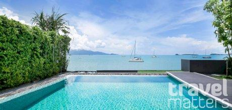 Oferte hotel  Celes Beachfront Resort - Koh Samui