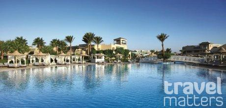 Oferte hotel Coral Sea Holiday Resort & Aqua Park