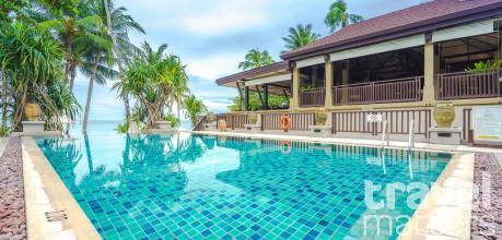 Oferte hotel Impiana Resort Chaweng Noi