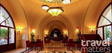Oferte hotel Jaz Makadi Saraya  Resort