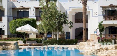 Oferte hotel Otium Amphoras