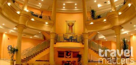 Oferte hotel Parrotel Aqua Park Resort (ex Park Inn by Radisson Sharm El Sheikh Resort)