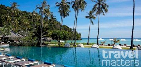 Oferte hotel Phi Phi Island Village Beach Resort
