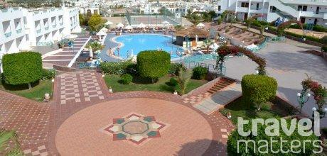 Oferte hotel Sharm Holiday