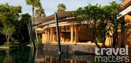 Oferte hotel Relais & Chateaux Wanakarn Beach Resort & Spa