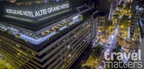 Oferte hotel Altis Grand