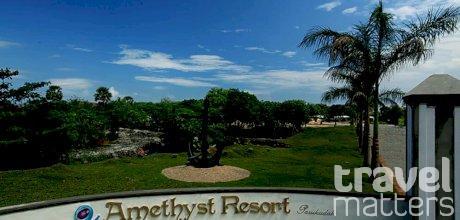 Oferte hotel Amethyst Resort