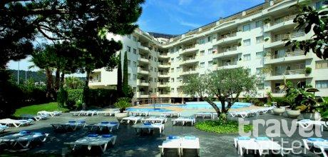 Oferte hotel Aqua Hotel Montagut