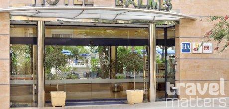 Oferte hotel GHT Balmes & Apartments