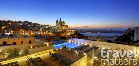 Oferte hotel Pergola Club & Spa