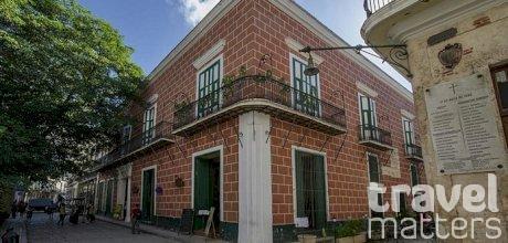 Oferte hotel Conde de Villanueva