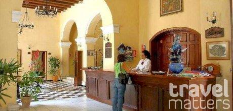 Oferte hotel del Tejadillo