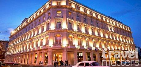 Oferte hotel Gran Manzana Kempinski