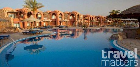 Oferte hotel Sentido Oriental Dream Resort