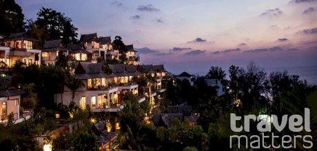 Oferte hotel Ayara Hilltop Boutique Resort