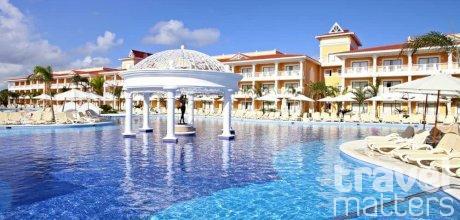 Oferte hotel Grand Bahia Principe Aquamarine