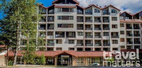Oferte hotel Aparthotel Borovets Gardens
