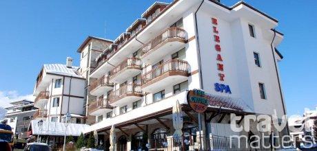Oferte hotel Elegant Spa