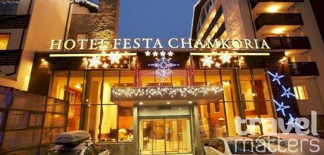 Oferte hotel Festa Chamkoria
