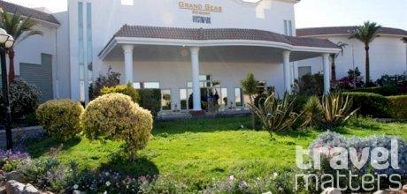 Oferte hotel Grand Seas Resort Hostmark