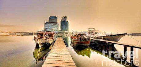 Oferte hotel InterContinental Dubai Festival City