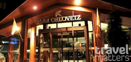 Oferte hotel Orlovets