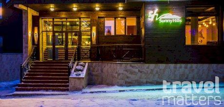 Oferte hotel   Sunny Hills Ski&Wellness