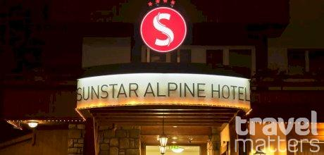 Oferte hotel Sunstar Lenzerheide