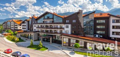 Oferte hotel Terra Complex