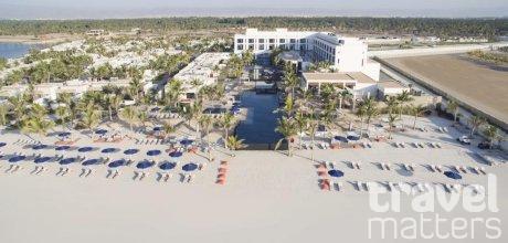 Oferte hotel Al Baleed Resort Salalah by Anantara